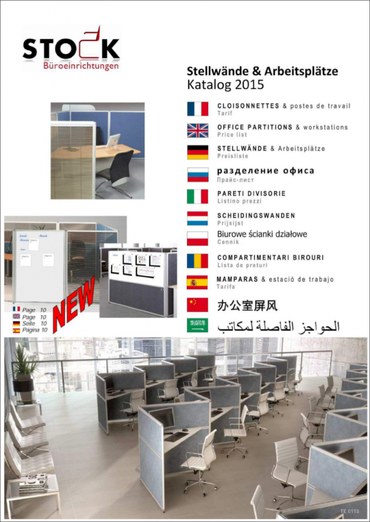 Stock-bueroeinrichtungen-katalog